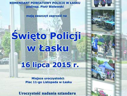 Wojewódzkie Święto Policji już 16 lipca!