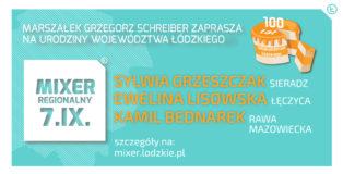 mixer1200x628